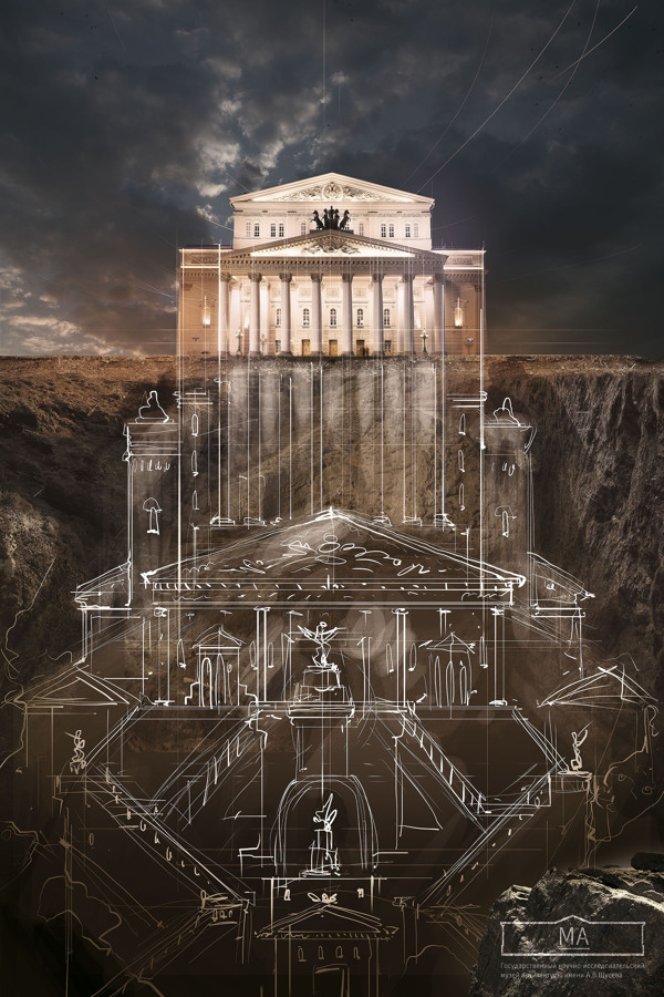 Press & OOH campaign for Schusev State Museum of Architecture Moscow