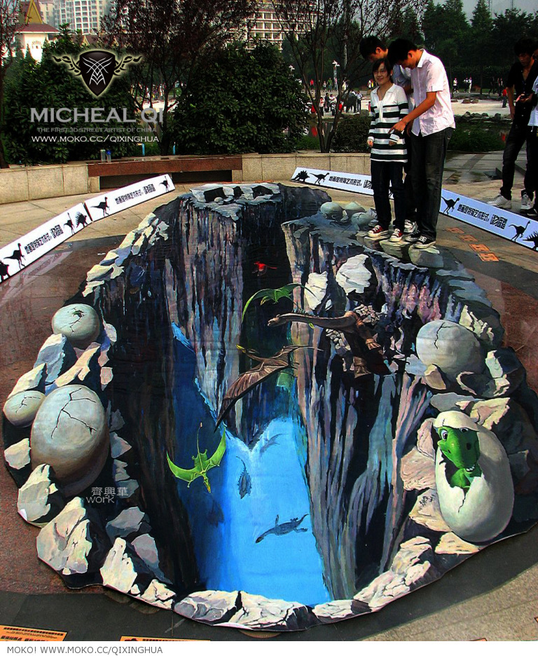 Awesome 3D Sidewalk Art